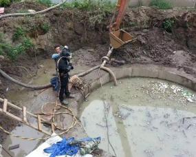水下维修作业