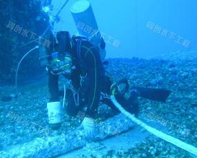 水下安装施工工程
