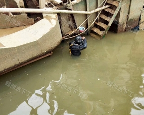 水下桥梁切割