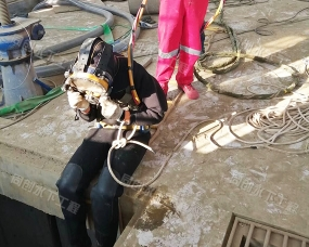 水下维修工程