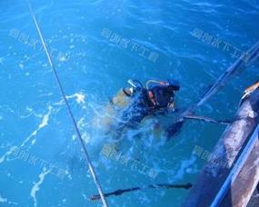 水下维修施工