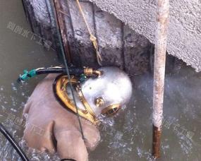 污水厂水下维修