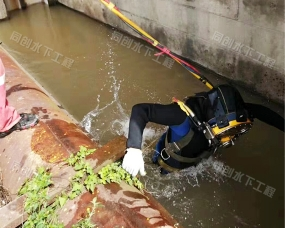 水下堵漏工程