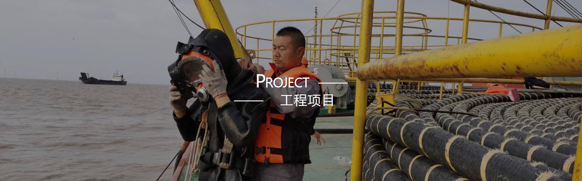 工程项目banner